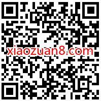 中国银行APP话费充值随机立减5 20元优惠 中国银行 免费话费 活动线报  第2张