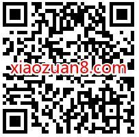 QQ音乐幸运狂欢PARTY,免费抽取6 24个月绿钻 豪华绿钻 QQ音乐 免费会员VIP 活动线报  第2张