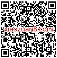 手机QQ夏日烟花祭,分享捞鱼抽奖送5天QQ超级会员 QQ超级会员 免费会员VIP 优惠福利  第2张