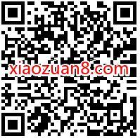 QQ音乐X腾讯微视,连续签到20天领13天豪华绿钻 豪华绿钻 QQ音乐 免费会员VIP 活动线报  第2张