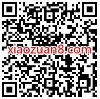 中国移动APP游园会,部分用户领2G移动流量 移动流量 免费流量 活动线报  第2张