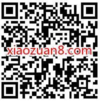 中国银行深圳分行双重好礼,1分钱购友宝饮料 免费实物 优惠卡券 优惠福利  第2张