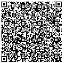 微粒贷查额度通过,免费送20元微信红包奖励 微粒贷红包 微信红包 活动线报  第2张
