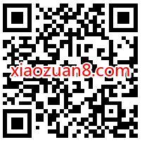 深圳市政府消费补贴10%,苏宁9折买苹果12补贴1000元 苏宁易购 活动线报  第2张