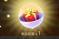 天猫双11天天开彩蛋,完成任务抽奖送最高4999元淘宝红包