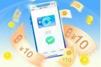 广州建行卡用户首绑微信,送10元立减优惠