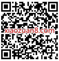 广州建行卡用户首绑微信,送10元立减优惠 微信立减金 微信红包 优惠福利  第2张