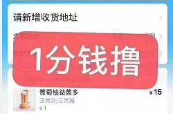 中国银行X饿了么立减11-20元,免费几毛吃饿了么外卖