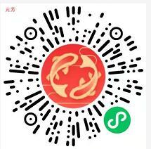 京东跨界狂欢瓜分千万京豆,联合开卡送80京豆奖励 京豆京豆 优惠福利  第2张