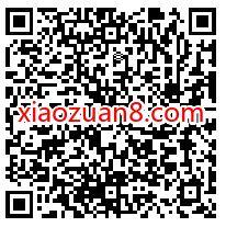 天天爱消除(美食大富翁版)新用户送1 200元微信红包 腾讯手游 微信红包 活动线报  第2张