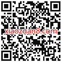 中国移动10分满意有奖问卷调查,免费领500m移动流量 中国移动营业厅 移动流量 免费流量 活动线报  第2张