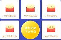 招商银行12月生日礼,免费领1-888元现金红包
