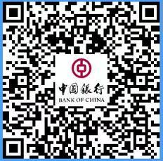 中国银行5元充值30元话费秒到,无需中行卡 中国银行20元话费券 免费话费 活动线报  第9张