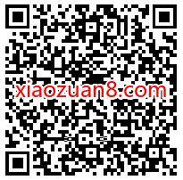 腾讯手机管家X蓝月传奇2首发注册抽奖送888Q币奖励 腾讯手游 免费Q币 活动线报  第2张