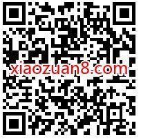 中国银行湖南用户,月交易月有礼抽2 20元微信立减金 中国银行微信立减金 微信立减金 微信红包 活动线报  第2张