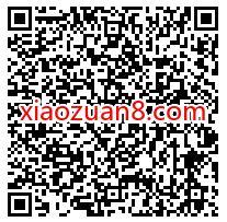 中国银行上海用户,1分钱抽奖送最高288元微信立减金 免费微信立减金 中国银行微信立减金 微信立减金 微信红包 活动线报  第2张