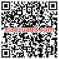 中国移动幸运拆盲盒月月享好礼,抽1G 9G日包流量话费 免费话费 免费移动流量 免费流量 活动线报  第2张