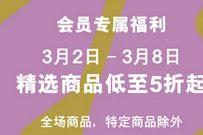 耐克官网女王节特惠低至5折,满减30-100元优惠