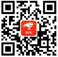 京东316运动户外超级品类日,每满300减60 京东运动户外超级品类日 京东 电商活动  第2张