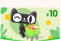 支付宝特色,999支付宝积分兑10元天猫超市卡
