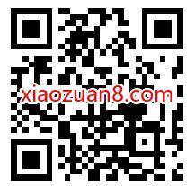 中国银行知多少有奖竞答,抽奖送1 2元微信立减金 免费微信立减金 中国银行微信立减金 微信立减金 微信红包 活动线报  第2张