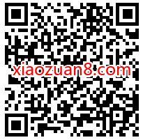 中国移动免费领取体验2个月副号,免费2个月和多号 移动免费和多号 移动免费副号 移动和多号 优惠卡券 活动线报  第2张
