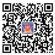 支付宝国君资管关注有礼,最高送88元支付宝红包 支付宝生活号 支付宝红包 活动线报  第2张