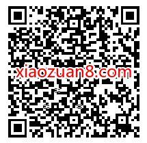 腾讯手游全名奇迹2今日首发,注册送2 648个Q币 腾讯手游 免费Q币 活动线报  第2张