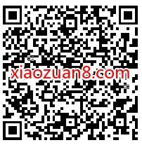 腾讯手游胡桃日记元气上线,注册送腾讯视频月卡Q币 腾讯视频会员 免费会员VIP 免费Q币 活动线报  第2张