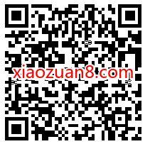 黑龙江省消费者协会问卷调查抽0.3元微信红包奖励 微信红包 活动线报  第2张