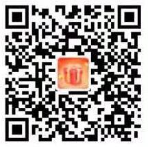 同泰基金福利社关注财富号送最高888元支付宝红包 同泰基金福利社 支付宝红包 活动线报  第2张