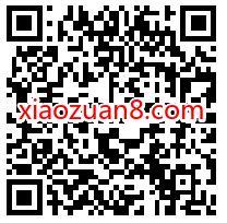 JETTA捷达礼遇母亲节抽奖送0.3元微信红包非必中 微信红包 活动线报  第2张