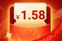 京东618沸腾之夜全民瓜分18亿,最高4999元京东红包