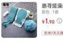 京东极速版领30-8元优惠券,0.8元买罐头1件