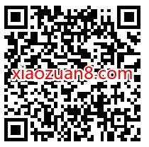 邮储银行北京分行浓情端午接粽有礼抽0.3 88元微信红包 微信红包 活动线报  第2张