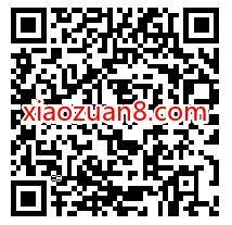 """湖北联通端午安康,""""粽粽""""有奖抽奖送0.32元微信红包 微信红包 活动线报  第2张"""