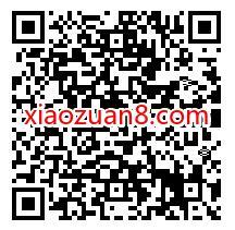 京东JD.COM粉丝专属福利,免费领1.88元京东红包 京东红包 京东 电商活动  第2张