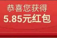 广发基金APP天天领红包,分享抽奖送5.85元现金红包 0撸羊毛 现金红包 理财羊毛  第1张