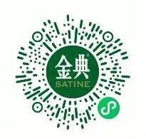 金典SATINE小程序有机生活粽享端,亲测中1.2元微信红包 金典SATINE小程序 微信红包 活动线报  第2张
