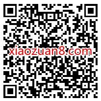 应用宝x小芒专属福利,0.01撸6瓶气泡水包邮 小芒APP 免费实物 活动线报  第2张