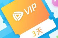 腾讯视频VIP会员成长体系,领随机腾讯视频VIP天数