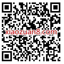 华夏新兴经济活动答题抽奖送0.66元微信红包 微信红包 活动线报  第2张