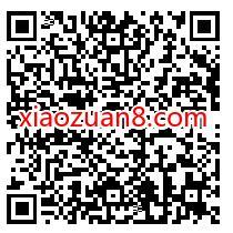 腾讯手游俄罗斯方块预约抽奖送2 8888个Q币 免费Q币 活动线报  第2张