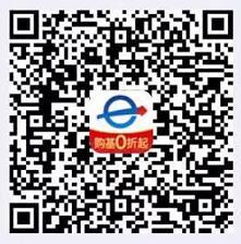 易方达e钱包分享领5元现金红包,邀请送3 999元红包 易方达e钱包 0撸羊毛 活动线报  第2张