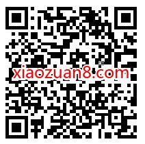 温州电信夏日大作战抽奖送0.5 1元微信红包 微信红包 活动线报  第2张
