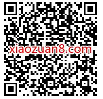 腾讯手游斗罗大陆首发QQ渠道注册,亲测中5个Q币 免费Q币 活动线报  第2张