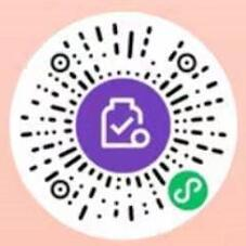微信支付有优惠,东京跑酷赢最高1万微信免费提现券 微信免费提现 活动线报  第2张