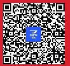 一汽捷达集红包为中国队加油抽奖送0.3元微信红包 微信红包 活动线报  第2张