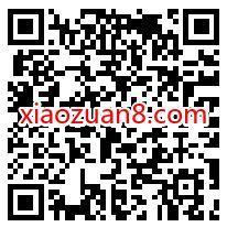 中国邮政土味情话全国统一考试抽奖送5元话费奖励 免费话费 活动线报  第2张