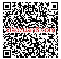 QQ飞车首辆机甲燃情上线抽奖送2 100个Q币 腾讯手游 免费Q币 活动线报  第2张